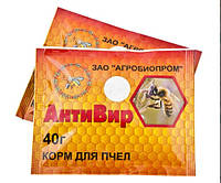 Антивир (корм для пчел), 40 г Агробиопром