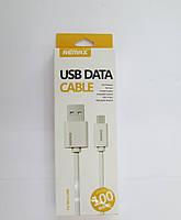 Кабель Micro USB Remax - оригинал быстрой зарядки