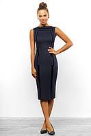 Строгое офисное платье от Lusien  01-0815