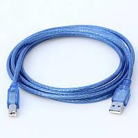 Кабель шнур удлинитель USB 2.0  A/B 150см