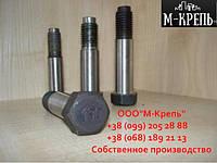 Болт М27 ГОСТ 7817-80 с шестигранной уменьшенной головкой (призонный)