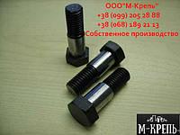 Болт М36 ГОСТ 7817-80 с шестигранной уменьшенной головкой (призонный), фото 1