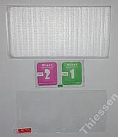 Защитное стекло для Homtom HT7. В наличии