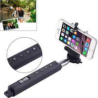 Селфи палка Q08 + Bluetooth + ZOOM, монопод, штатив, монопод для телефона, ручная селфи палка