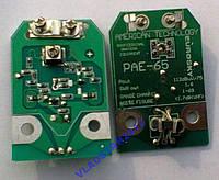 Антенный усилитель PAE 65
