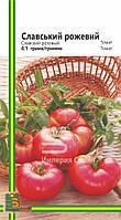 Семена томата Славский розовый  (любительская упаковка)0,1гр. (~30 шт.)