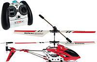 Вертолёт с 3-х канальным и/к управлением S107G (S107G)