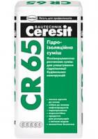 Смесь для гидроизоляции Ceresit CR 65 (серый, 25кг)