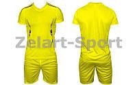 Форма футбольная без номера подростковая (PL, р-р S-L, желтый, шорты желтые)
