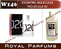 Духи Royal Parfums  Escentric Molecules «Molecule 02» (Эксцентрик Молекула Молекула 50мл №146
