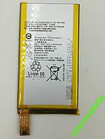 Аккумулятор для Sony D5803 D5833 Xperia Z3 Compact E5303 E5333 Xperia C4 (2600 mAh)