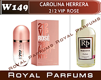 Духи Royal Parfums  Carolina Herrera «212 Vip Rose» (Каролина Херрера 212 Вип Роуз)35 мл №149