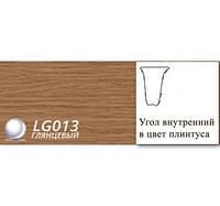 Угол внутренний для плинтуса Line Plast (Лайн Пласт) LG013