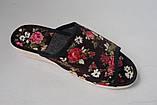 Тапочки женские Белста, фото 2