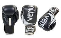 Перчатки боксерские VENUM (кожа) 12oz