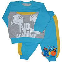 """Детский трикотажный костюм """"Academy"""" , для мальчика (рост 68-74-80-86 см)"""