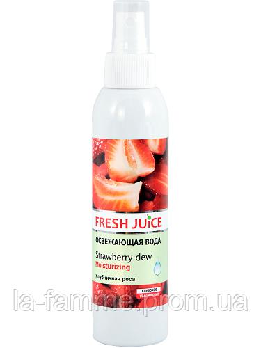 """Освежающая вода Strawberry dew150мл """"Fresh Juice"""""""