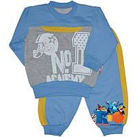 """Детский костюм """"Academy"""" , из трикотажа , для мальчика (рост 68-74-80-86 см)"""