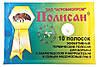 Полісан №10, Агробіопром