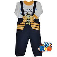"""Детский трикотажный костюм """"Пчелка"""" , для мальчика от 1-2-3 мес"""