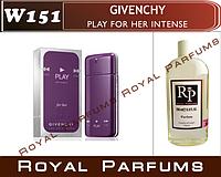 №151Женские духи на разлив Royal Parfums     Givenchy «Play For Her Intense»   №151   100мл
