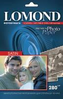 Lomond Атласная ( Satin ) микропористая фотобумага для струйной печати, А5 , 280 г/м2, 20 листов