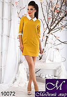 Женское прямое платье горчица (р. S,M,L) арт. 10072