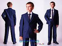 Школьная форма для мальчика костюм Андрей, деловой костюм детский