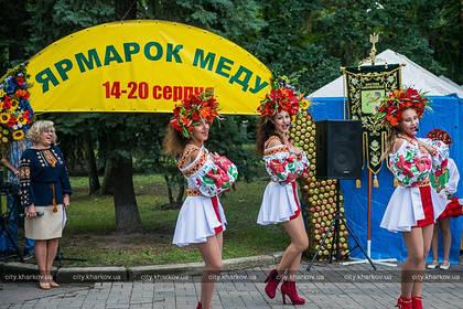 Медовая ярмарка в Харькове