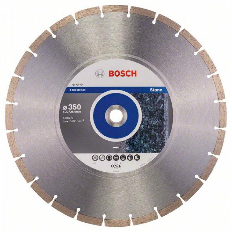 Алмазный отрезной круг Bosch Professional for Stone350x20/25,4