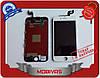 IPhone 6S (модуль lcd+touch) белый копия