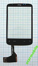 Сенсор HTC A3333 Wildfire/G8 High Copy,черный