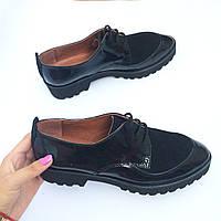 Стильные женские комфортные туфли от TroisRois из натуральной турецкого замша и лака