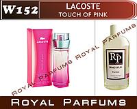 Духи Royal Parfums (рояль парфумс)   Lacoste «Touch Of Pink» (Лакосте Дрим Оф Пинк) 100 мл