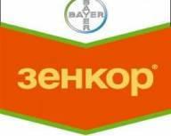 Гербицид Зенкор Ликвид SC 600к.с. Оригинал!