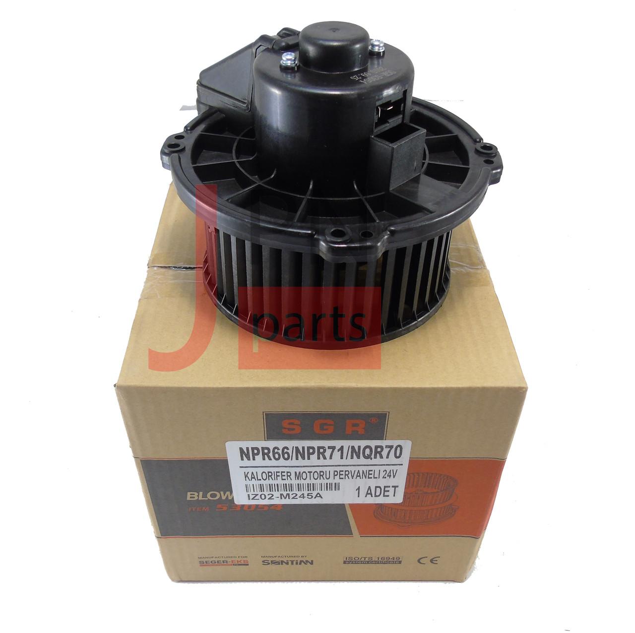 Мотор вентилятора отопителя БОГДАН A091/A092 (8972119540/8980474510) (24V) SGR