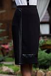 Классическая элегантная деловая юбка черная, фото 4