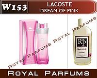 №153Женские духи на разлив  Lacoste «Dream Of Pink» №153   100мл