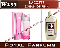 Женские духи на разлив  Lacoste «Dream Of Pink» №153   35мл