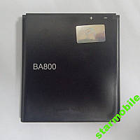 АКБ high copy Sony BA800  LT25i Xperia V LT26i Xperia S (1700mAh)