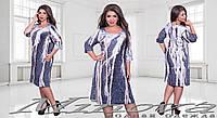 Платье ИЛ №424,размеры 48-56,ткань микродайвинг