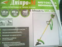 БЕНЗОКОСА ДНИПРО М МК-1250, 1,25 КВТ