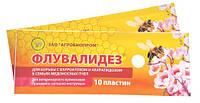 Флувалидез (оригинал!) полоски 1 уп №10 Агробиопром