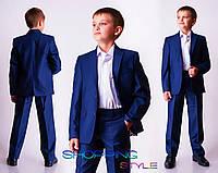 Школьная форма для мальчика костюм Игорь, деловой костюм детский