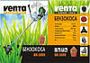 БЕНЗОКОСА VENTA БК-3800 НОЖ+ЛЕСКА+ПАУК