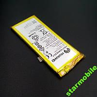 Аккумулятор для Huawei Ascend P8 Lite