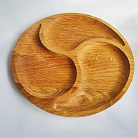 Тарелка для закусок 30 см DK-30