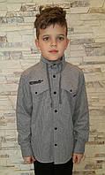 Стильная теплая на меху рубашка для мальчиков Клеточка 110,116,122,128 роста