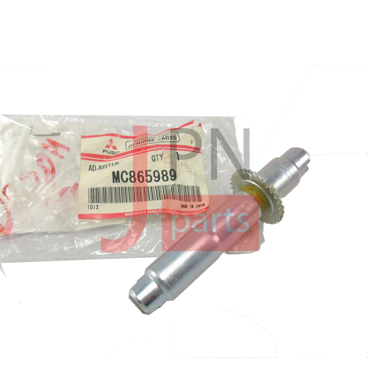 Трещетка тормозная правая CANTER 631/634 (MC8659890) MITSUBISHI