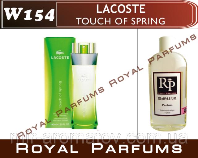 №154Женские духи на разлив Lacoste «Touch of Spring»  №154   100 мл